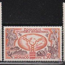 Sellos: MONACO IVERT 894/6, CONGRESO INTERNACIONAL DE ZOOLOGIA, NUEVO ***. Lote 46175214