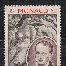 Sellos: MONACO IVERT 867, 150 ANIVERSARIO DE BAUDELAIRE, NUEVO ***. Lote 114887994