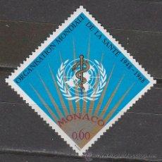 Sellos: MONACO IVERT 769, 20 ANIVERSARIO DE LA ORGANIZACIÓN MUNDIAL DE LA SALUD, NUEVO ***. Lote 47287914