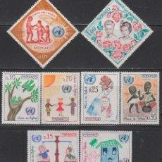 Sellos: MONACO IVERT 599/605, CARTA DE LOS NIÑOS DE NACIONES UNIDAS, NUEVOS ***. Lote 47412720