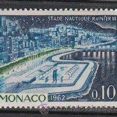 Sellos: MONACO IVERT 539 A, ESTADIO NAUTICO RAINIERO III, NUEVO. Lote 47413342