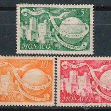 Timbres: MONACO IVERT 332/3, 75 ANIVERSARIO DE LA UPU, NUEVOS *** (AÑO 1949). Lote 48015487