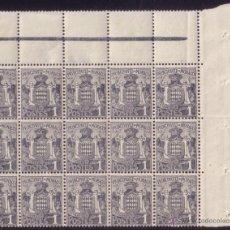 Sellos: MÓNACO. (CAT. 73 (15)). * 1 C. GRAN BLOQUE DE 15 SELLOS (5 X 3) ESQUINA DE PLIEGO. MAGNÍFICO.. Lote 48284252