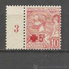 Selos: MONACO 1914 YVERT NUM. 26 SERIE COMPLETA NUEVO SIN GOMA. Lote 49124227