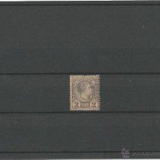 Sellos: 1885 - PRINCIPE CARLOS III - MONACO. Lote 49639563