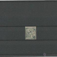 Sellos: 1920-21 - PRINCIPE ALBERTO I - MONACO. Lote 49639589