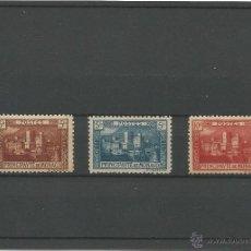 Sellos: 1922-23 - PRINCIPE ALBERTO I - MONACO. Lote 49639603