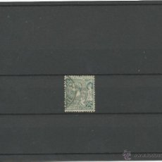 Sellos: 1891-94 - PRINCIPE ALBERTO I - MONACO. Lote 49639611