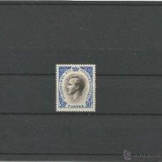 Sellos: 1955-57 - PRINCIPE RANIERO III - MONACO. Lote 49639617