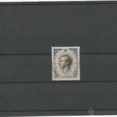 Sellos: 1955-57 - PRINCIPE RANIERO III - MONACO. Lote 49639631