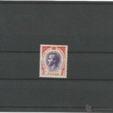 Sellos: 1955-57 - PRINCIPE RANIERO III - MONACO. Lote 49639641