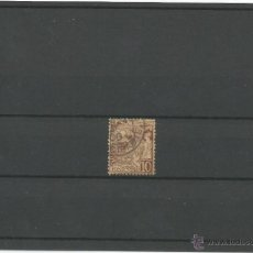 Sellos: 1891-94 - PRINCIPE ALBERTO I - MONACO. Lote 49639658