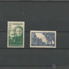 Sellos: 1938-40 - 40 ANIVERSARIO DEL DESCUBRIMIENTO DE LA RADIOACTIVIDAD. Lote 49693024