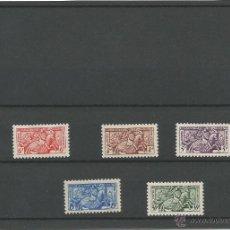 Sellos: 1955 - SELLO DEL PRINCIPE SEGUNDA EMISIÓN - MONACO. Lote 49693051