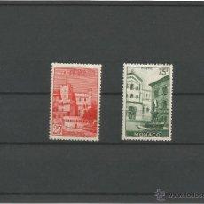 Sellos: 1954 - VISTAS DEL PRINCIPADO - MONACO. Lote 49753628