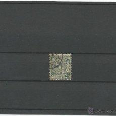 Sellos: 1891-94 - PRINCIPE ALBERTO I - MONACO. Lote 49753658
