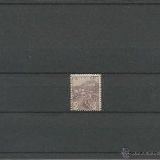 Sellos: 1919 - BENEFICIO DE LOS HUERFANOS DE LA GUERRA - MONACO. Lote 49753690