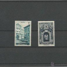 Sellos: 1951 - VISTAS DEL PRINCIPADO TIPOS DE 1939-41 - MONACO. Lote 49753732