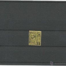 Sellos: 1891-94 - PRINCIPE ALBERTO I - MONACO. Lote 49753811