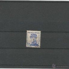 Sellos: 1937-39 - 15 ANIVERSARIO DE LA LLEGADA AL TRONO DEL PRINCIPE LUIS II - MONACO. Lote 49753852