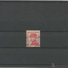 Sellos: 1937-39 - 15 ANIVERSARIO DE LA LLEGADA AL TRONO DEL PRINCIPE LUIS II - MONACO. Lote 49753870