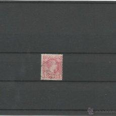 Sellos: 1885 - PRINCIPE CARLOS III - MONACO. Lote 49937612