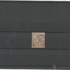 Sellos: 1891-94 - PRINCIPE ALBERTO I - MONACO. Lote 49937621