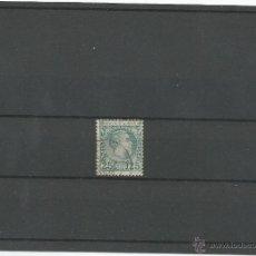 Sellos: 1885 - PRINCIPE CARLOS III - MONACO. Lote 49937638