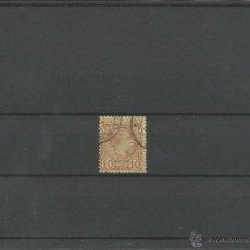 Sellos: 1885 - PRINCIPE CARLOS III - MONACO. Lote 49937683