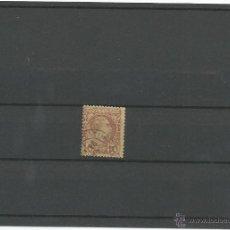 Sellos: 1885 - EFIGIE CARLOS III - MONACO. Lote 49937742