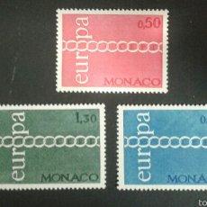 Sellos: SELLOS DE MÓNACO. EUROPA CEPT. YVERT 863/5. SERIE COMPLETA NUEVA SIN CHARNELA.. Lote 52545971