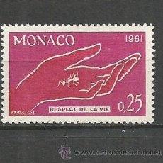 Timbres: MONACO YVERT NUM. 554 * SERIE COMPLETA CON FIJASELLOS. Lote 53573755