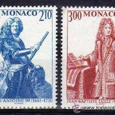 Sellos: MONACO 1985 IVERT 1459/60 *** EUROPA - AÑO EUROPEO DE LA MÚSICA. Lote 54626909