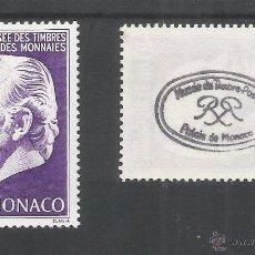 Sellos: MONACO RAINER SELLO GRABADO POR SLANIA AL DORSO MARCA MUSEE DE TIMBRE POSTE PALAIS DE MONACO. Lote 55029301