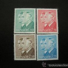 Sellos: MONACO 1985 IVERT 1479/82 *** PRINCIPES RAINIERO III Y ALBERTO - CASA REAL. Lote 56128309