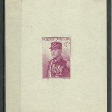 Sellos: HOJA BLOQUE Nº 1 DE MONACO DE 1938 NUEVA CON CHARNELA EN LA PARTE SUPERIOR DE LA HOJA VER FOTOS. Lote 57273501