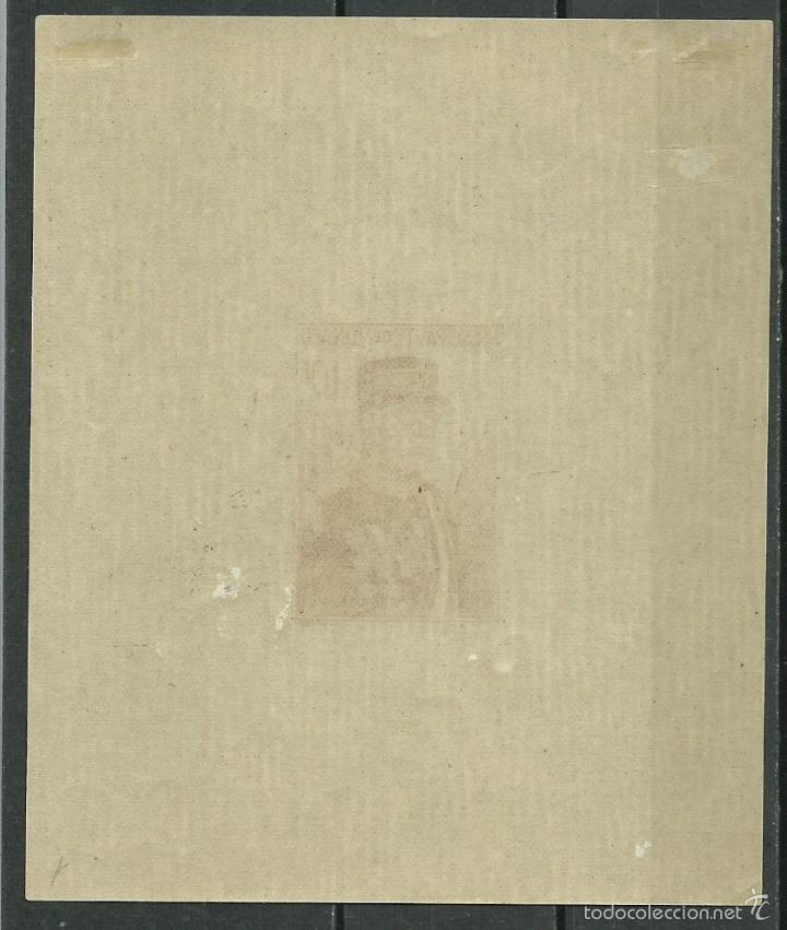 Sellos: HOJA BLOQUE Nº 1 DE MONACO DE 1938 NUEVA CON CHARNELA EN LA PARTE SUPERIOR DE LA HOJA VER FOTOS - Foto 2 - 57273501