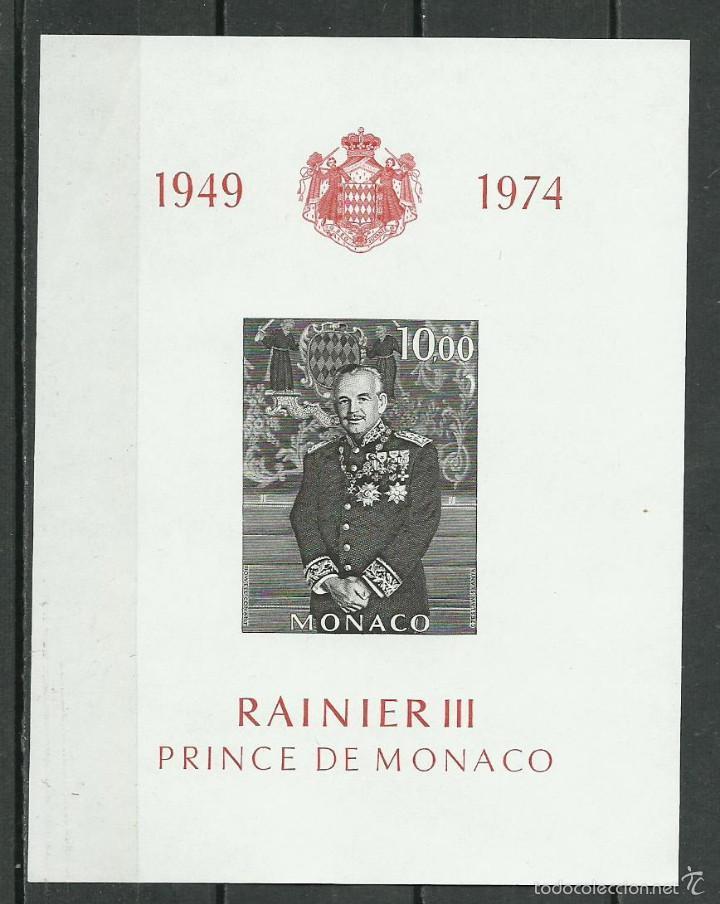 HOJA BLOQUE Nº 8 DE MONACO DE 1974 NUEVA PERFECTA (Sellos - Extranjero - Europa - Mónaco)
