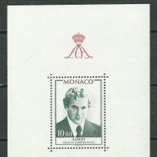Sellos: HOJA BLOQUE Nº16 DE MONACO DE 1979 NUEVA PERFECTA. Lote 57357012