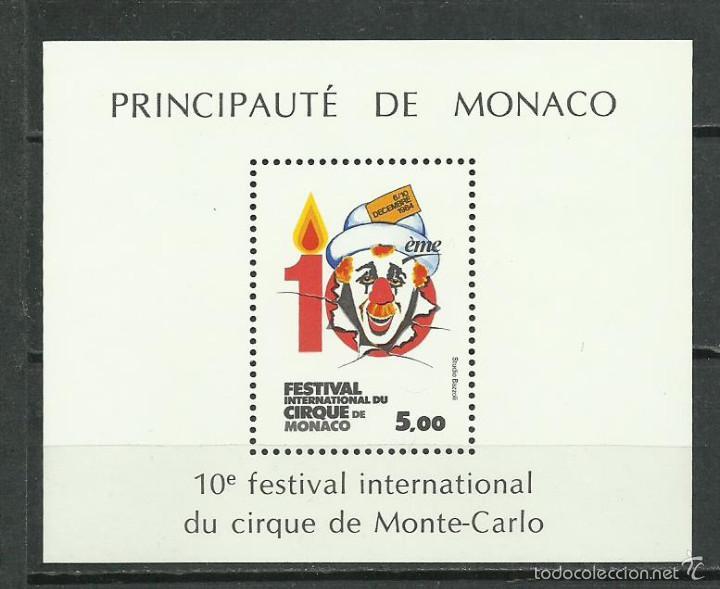HOJA BLOQUE Nº 29 DE MONACO DE 1984 NUEVA PERFECTA (Sellos - Extranjero - Europa - Mónaco)