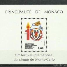Sellos: HOJA BLOQUE Nº 29 DE MONACO DE 1984 NUEVA PERFECTA. Lote 57357053