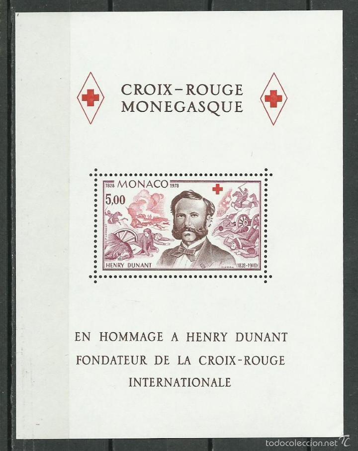 HOJA BLOQUE Nº 15 DE MONACO DE 1978 NUEVA PERFECTA (Sellos - Extranjero - Europa - Mónaco)