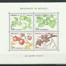 Sellos: HOJA BLOQUE Nº 20 DE MONACO DE 1981 NUEVA PERFECTA. Lote 57357181