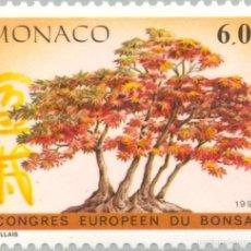 Sellos: MONACO 1995 IVERT 1982 *** CONGRESO EUROPEO DEL BONSAI EN AUDITORIO DE MONACO - FLORA. Lote 58126724