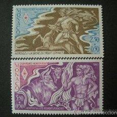 Sellos: MONACO 1983 IVERT 1387/8 *** CRUZ ROJA MONEGASCA - LOS DOCE TRABAJOS DE HERCULES (III). Lote 58128751