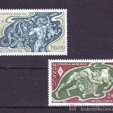Sellos: MONACO 1981 IVERT 1288/9 *** CRUZ ROJA MONEGASCA - LOS DOCE TRABAJOS DE HÉRCULES. Lote 58135387