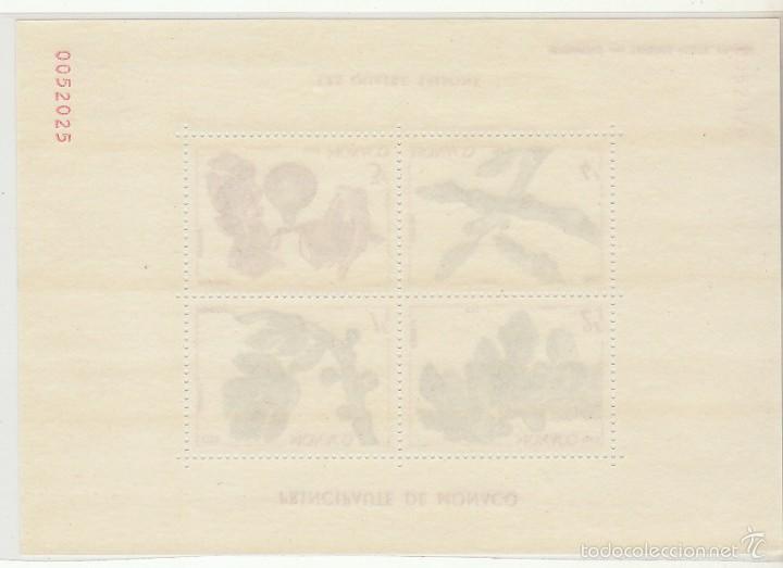 Sellos: xx H 24 (1597/600) CAT. MICHEL año 1983 - Foto 2 - 61243723