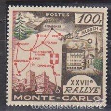 Sellos: XX 588 RALLY DE MONTECARLO (CAT: MICHEL) 1958. Lote 61321003