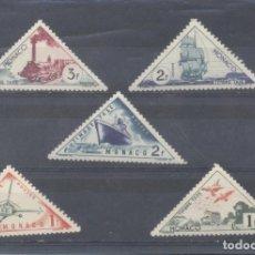 Sellos: MONACO, TASAS, NUEVOS. Lote 80944808
