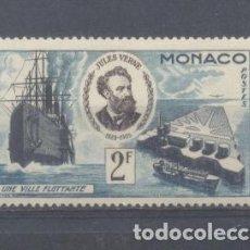 Sellos: MONACO, JULIO VERNE, NUEVO, CON GOMA. Lote 80957044